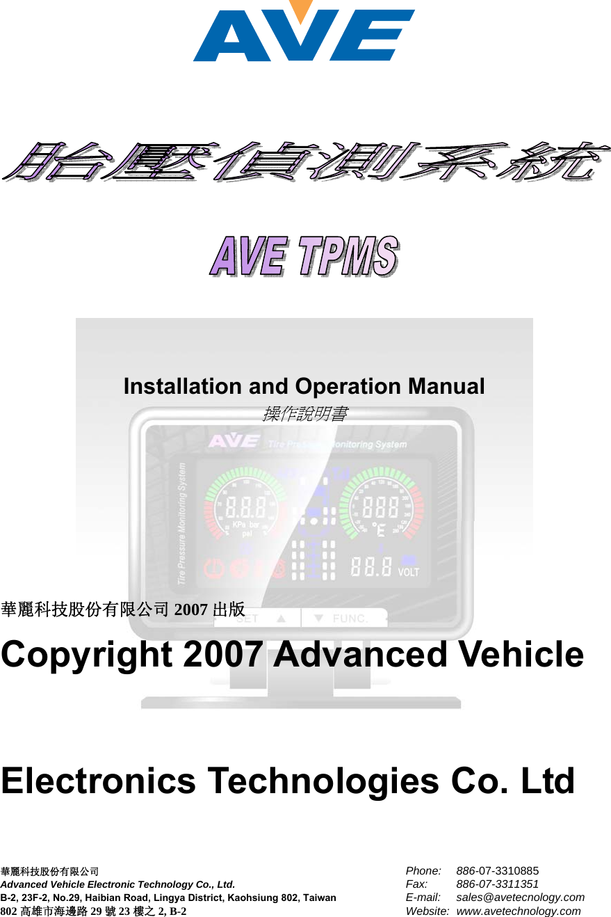 advanced vehicle electronic technology ave tpms t100 tire pressure rh usermanual wiki Owner's Manual borcad ave user manual