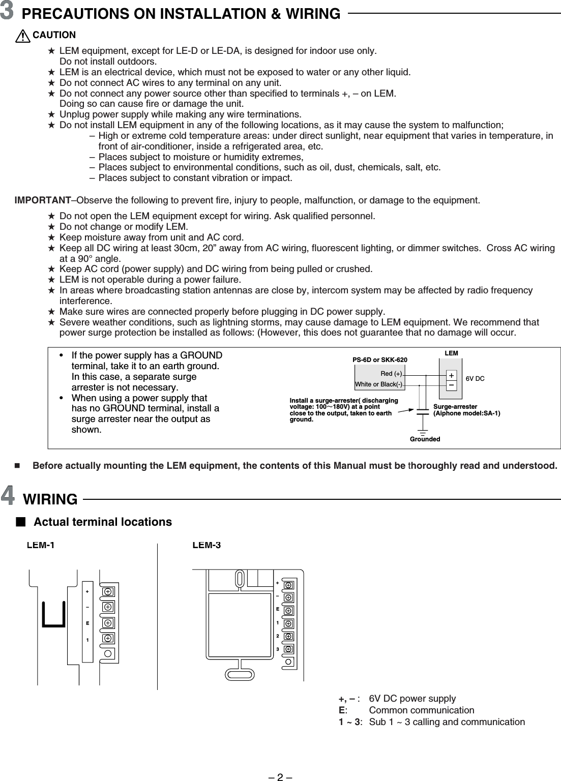 Aiphone Lem Dl Wiring Diagram on aiphone ps-2420ul, aiphone ry-18l, aiphone 1g ss le, aiphone lem-3, aiphone lem 1dlc, aiphone le-ssr, aiphone ry-3dl,