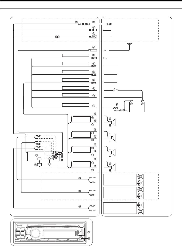 Alpine Cde 122 Users Manual 124sxm 123 Wiring Harness 42 En
