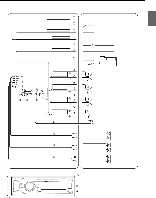 Alpine Cda 9856 Wiring Diagram Explained Diagrams Furnace Diy Enthusiasts U2022 Radio