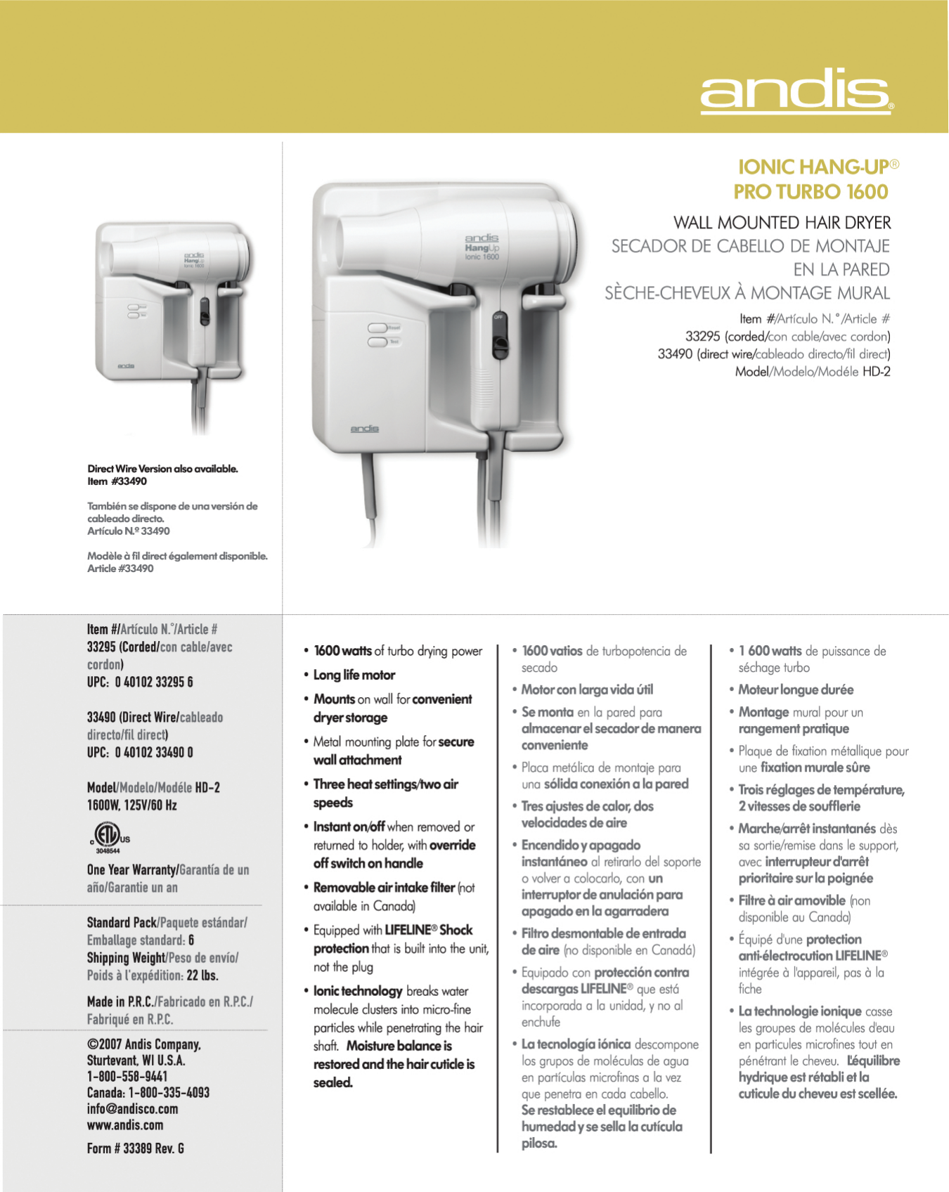 Rangement Pour Seche Cheveux andis company hd 2 users manual adobe photoshop pdf