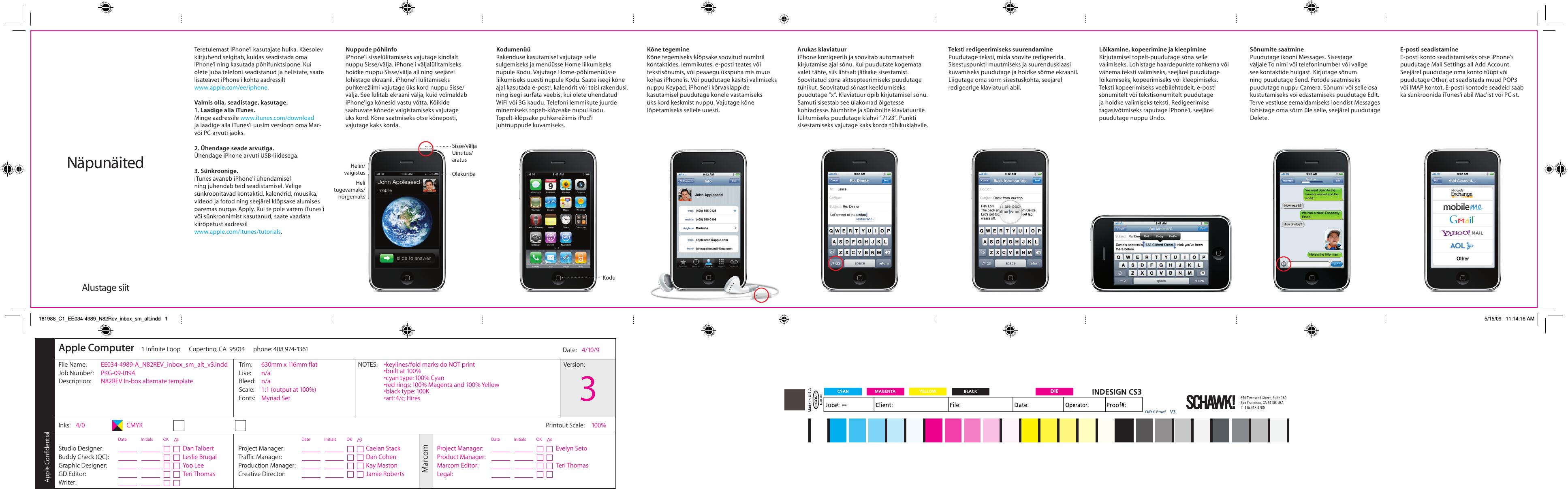 Инструкция пользователя iphone 3g