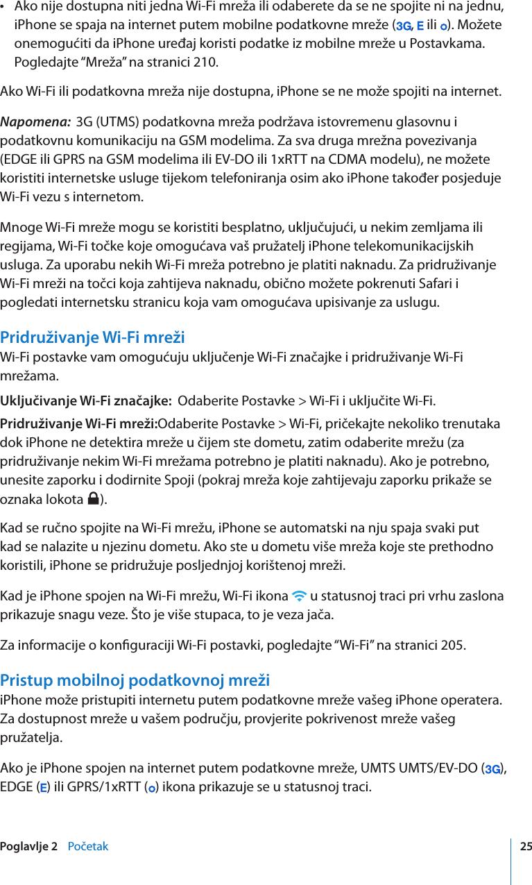 Slični artikli. WÜRTH Group · Impressum Izjava o kolačićima Pravila o privatnosti Uvjeti prodaje putem internet trgovine.