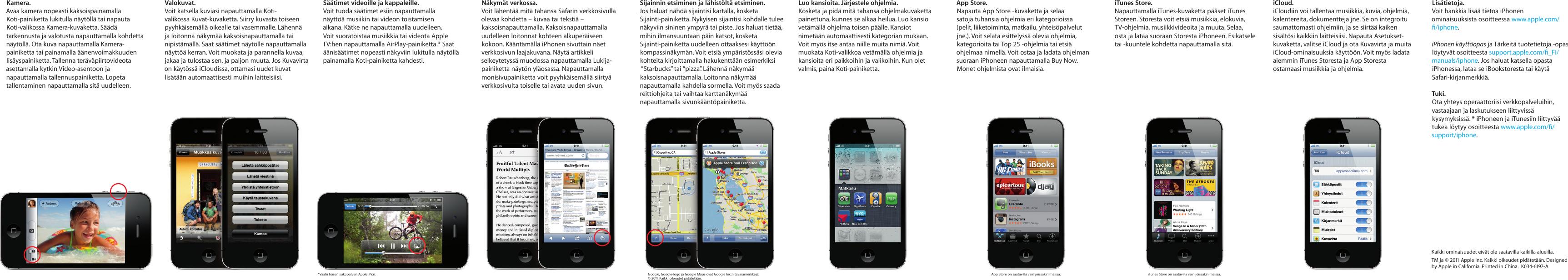 Инструкция для apple iphone 4s