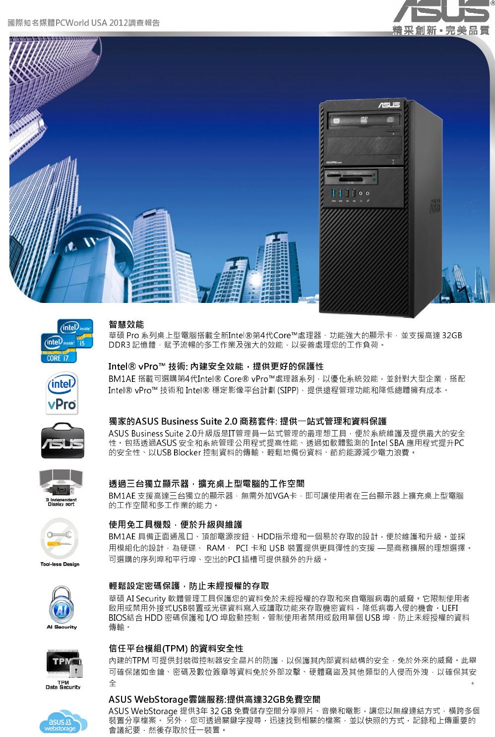 ASUS BM1AE INTEL USB 3.0 WINDOWS 8 X64 DRIVER DOWNLOAD