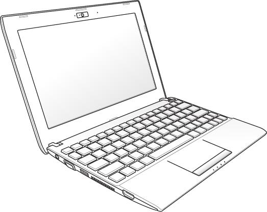 Gateway Laptop Diagram