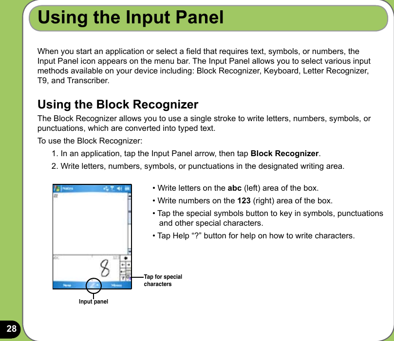 Asus P525 Users Manual