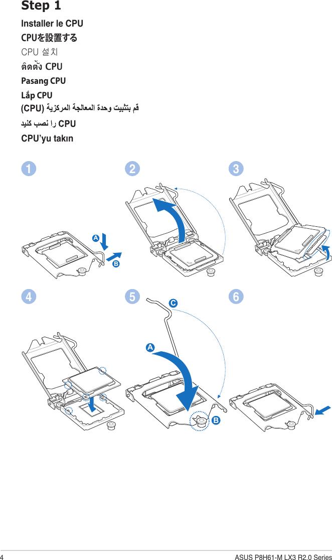 Asus P8H61 M Lx3 R2 0 A7378 Users Manual