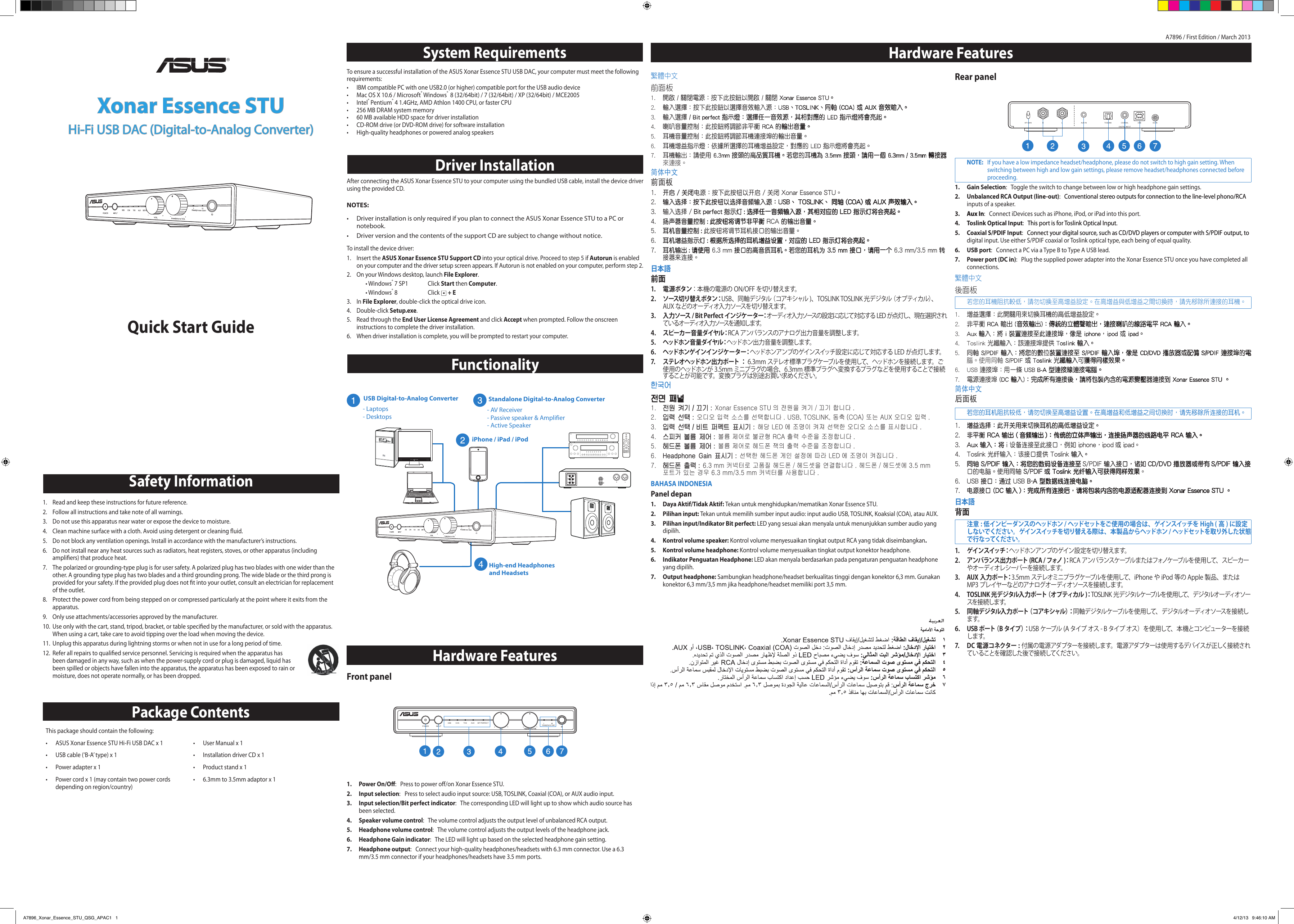 Asus Xonar Essence Stu A7896 Users Manual Usb Cable Wiring Diagram Page 1 Of 2