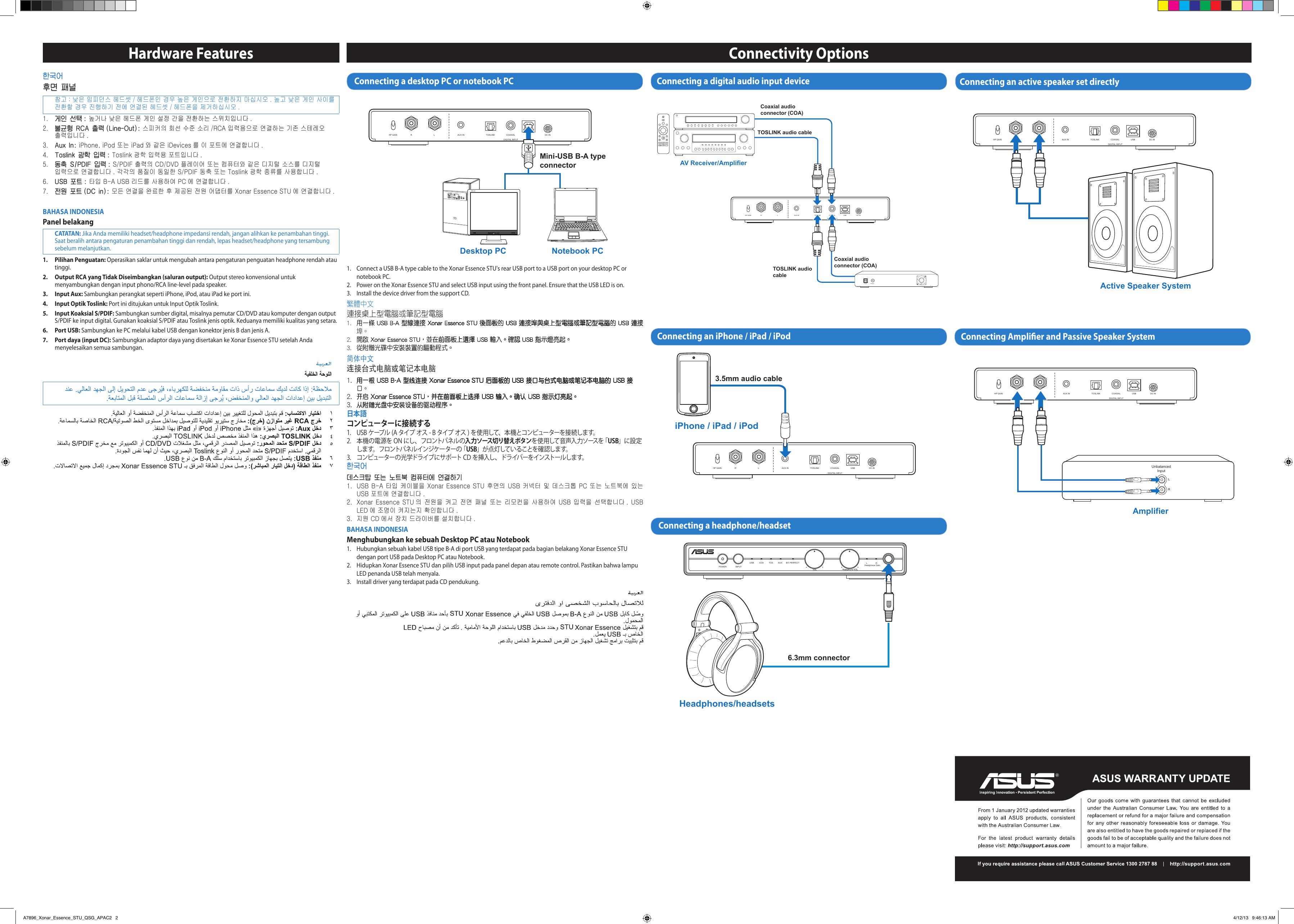 Asus Xonar Essence Stu A7896 Users Manual Usb Cable Wiring Diagram