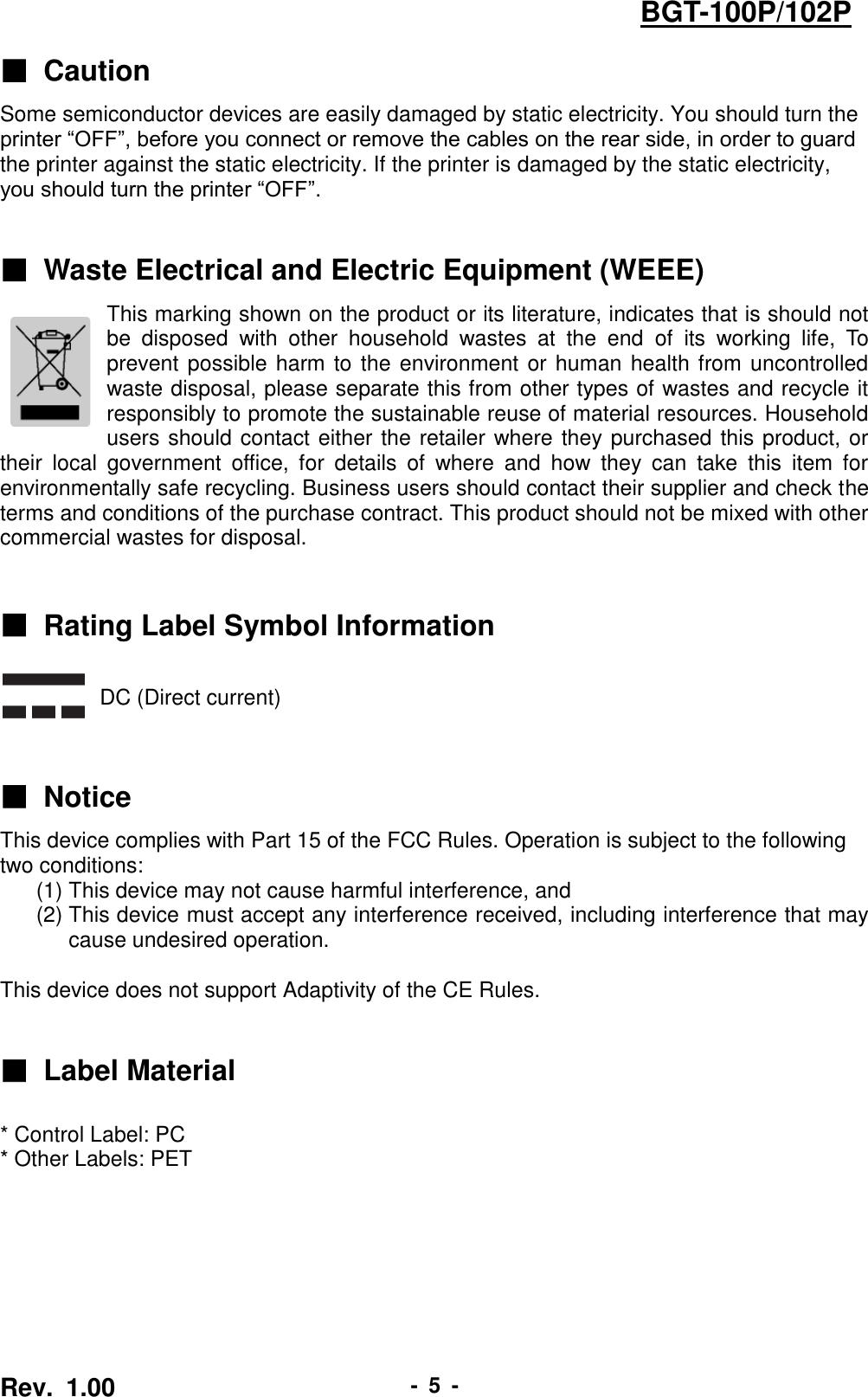 bixolon bgt 100p mpos thermal printer user manual rh usermanual wiki BGT Alesha Simon Cowell BGT