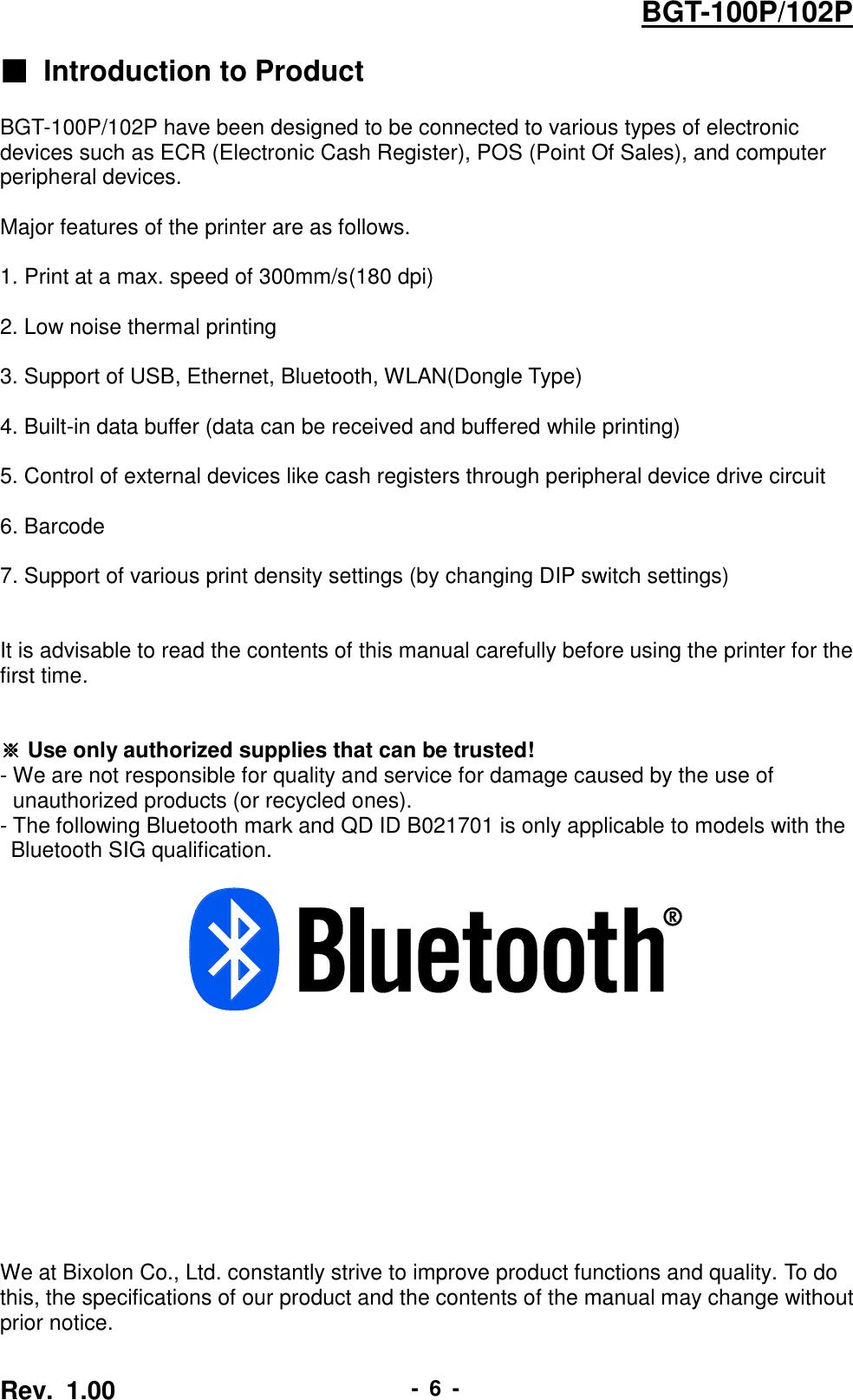 bixolon bgt 100p mpos thermal printer user manual rh usermanual wiki BGT 2013 YouTube BGT Ant