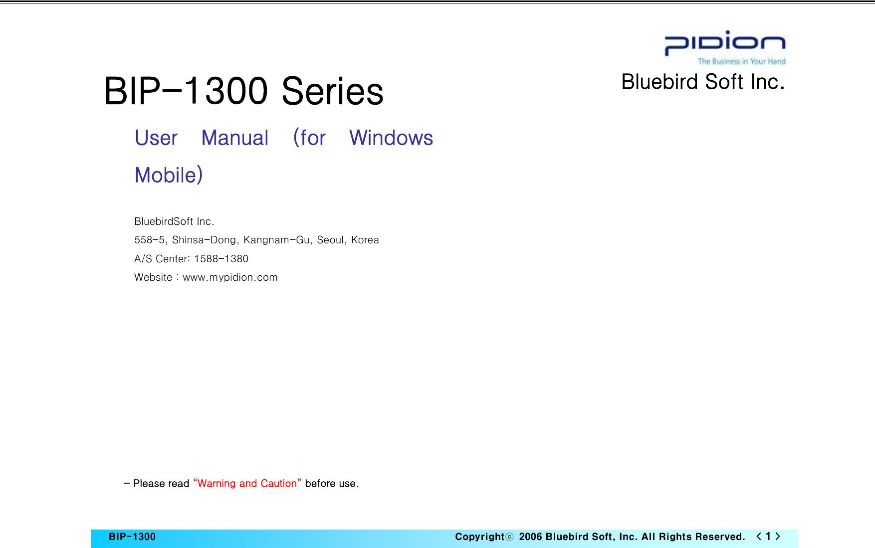 bluebird bip13x0 industrial pda user manual bip 1300 user s guide f rh usermanual wiki Example User Guide Kindle Fire User Guide
