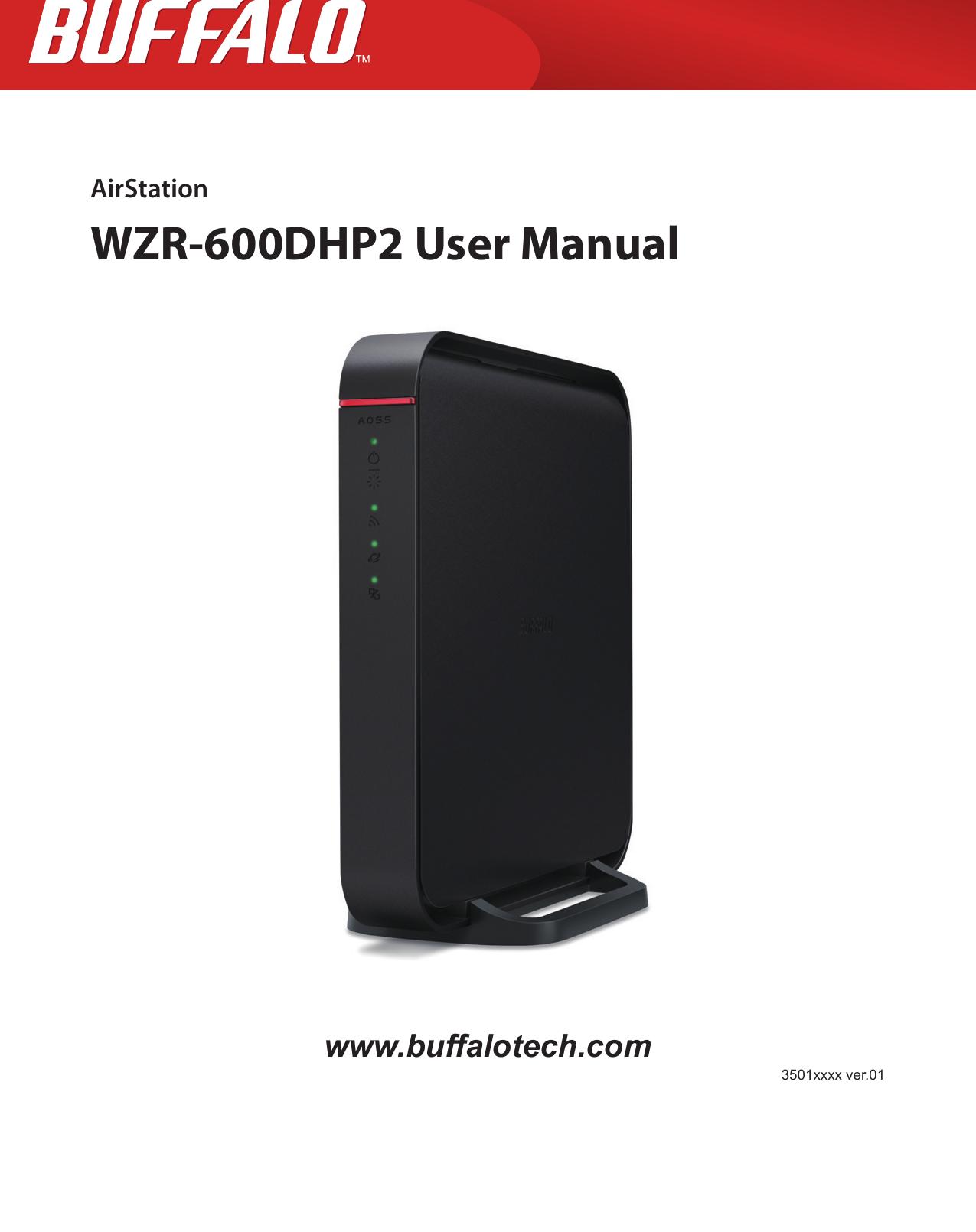 buffalo 000000013 wlan router airstation user manual wzr 600dhp2 rh usermanual wiki Buffalo Routers Review Buffalo Router Setup