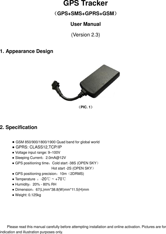 benway technology bw gps tracker user manual rh usermanual wiki gps tracker user guide gps user guide pdf