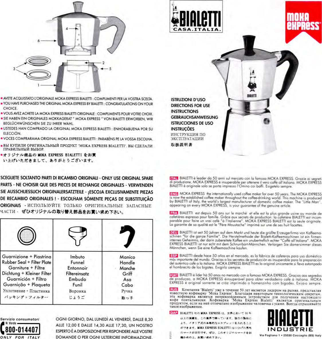 Page 1 of 2 - Bialetti Bialetti-Coffee-Maker-Mokaexpress-Users-Manual- Moka Express  Bialetti-coffee-maker-mokaexpress-users-manual