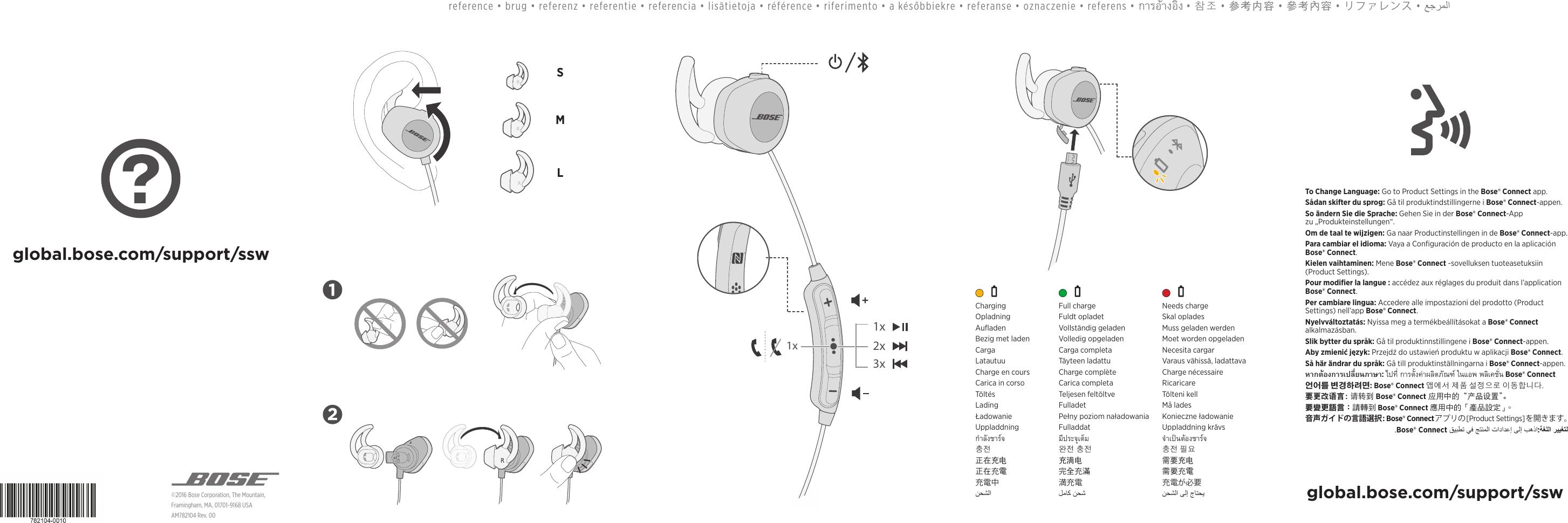 Bose Ssw PDF Quickstartguide ML