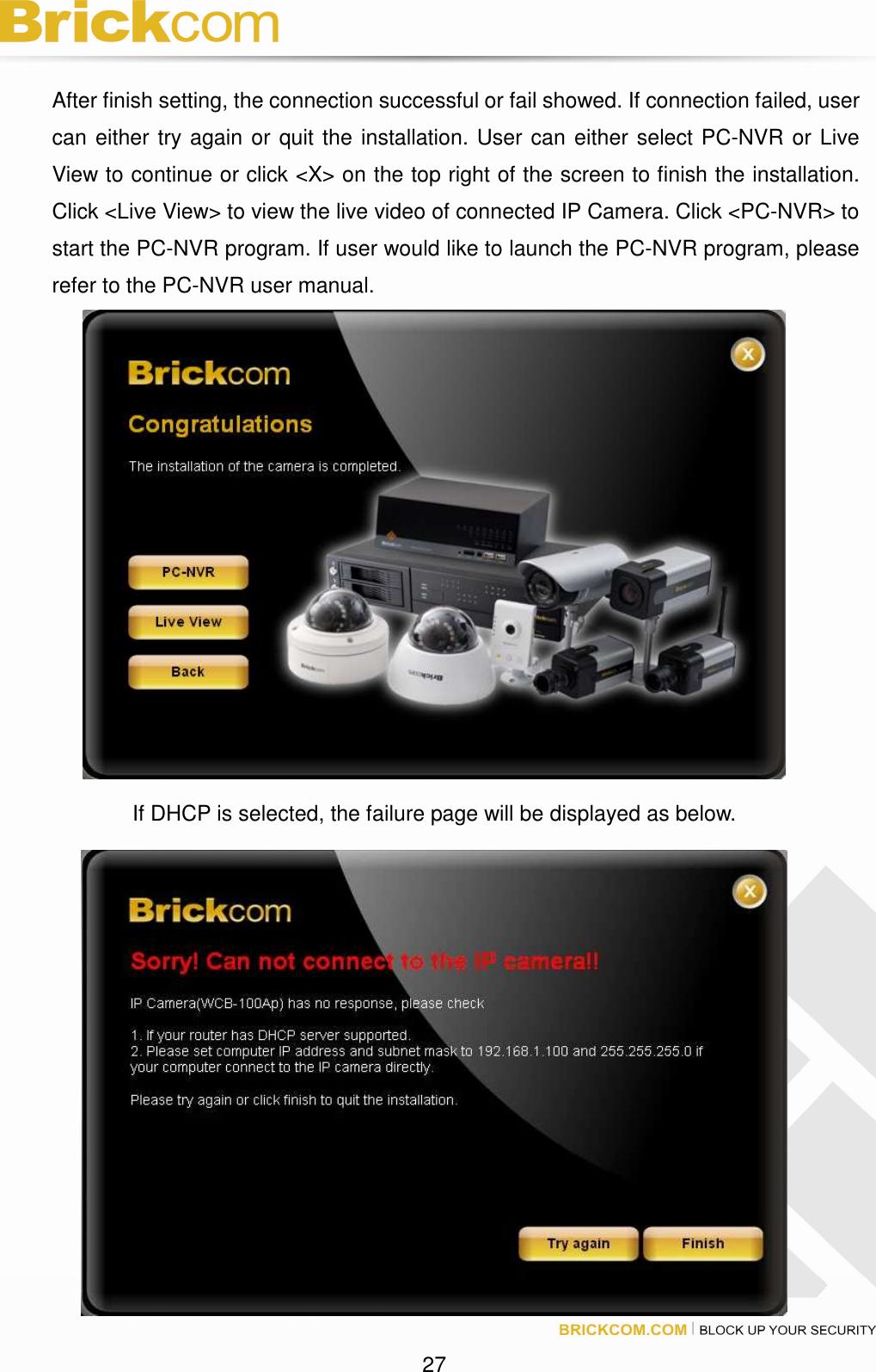 Brickcom WFB-100A Megapixel Wireless Fixed Box Network