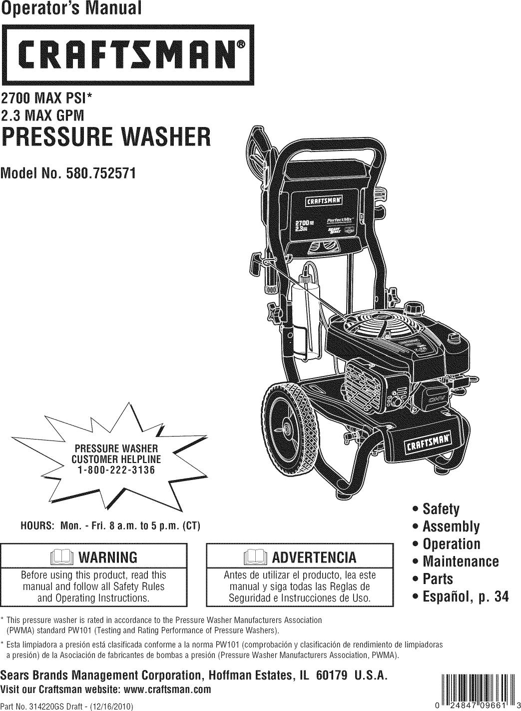 briggs stratton 020434 1 1102383l user manual pressure washer