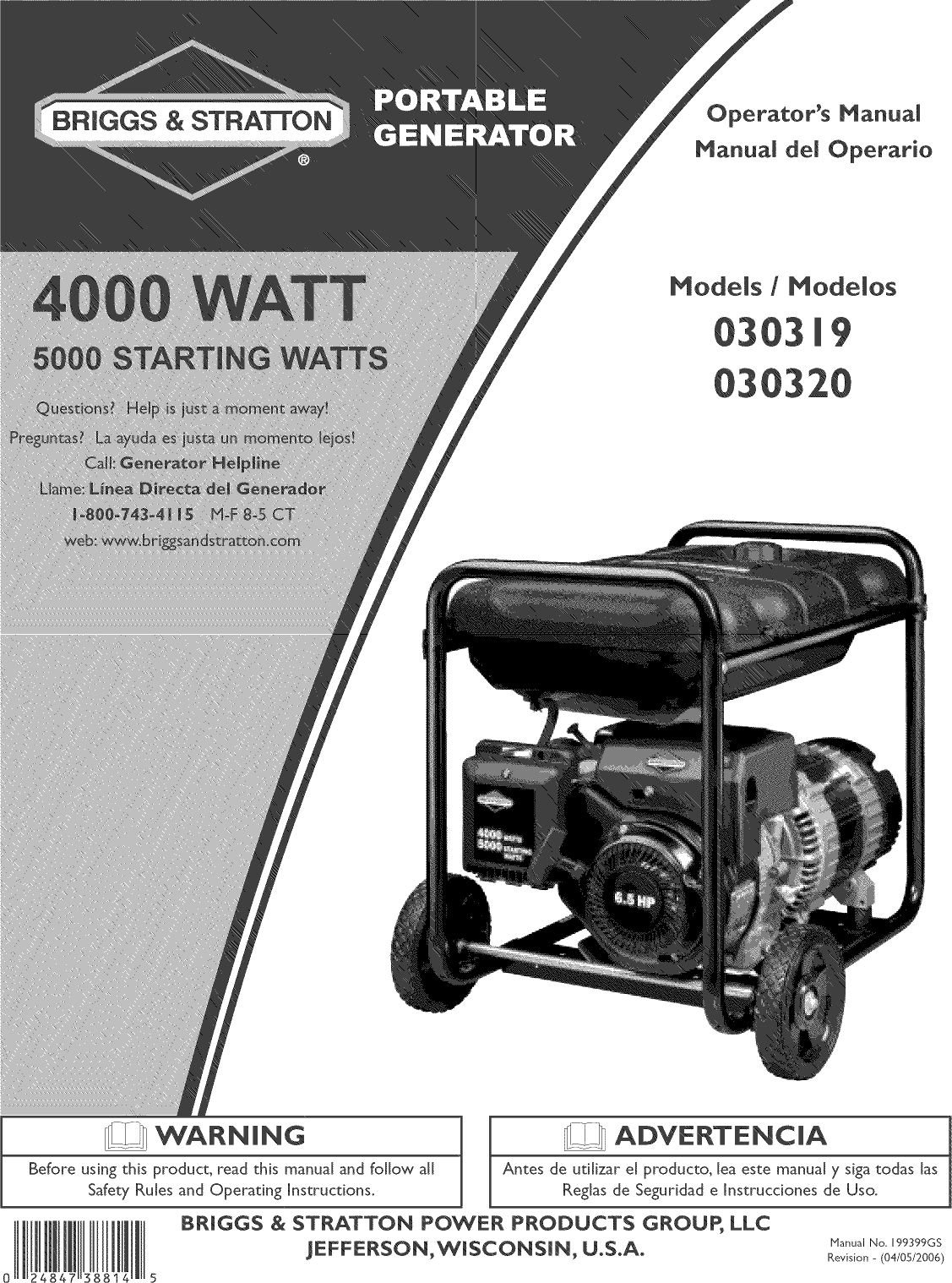 Briggs And Stratton 123k02 Manual Guide