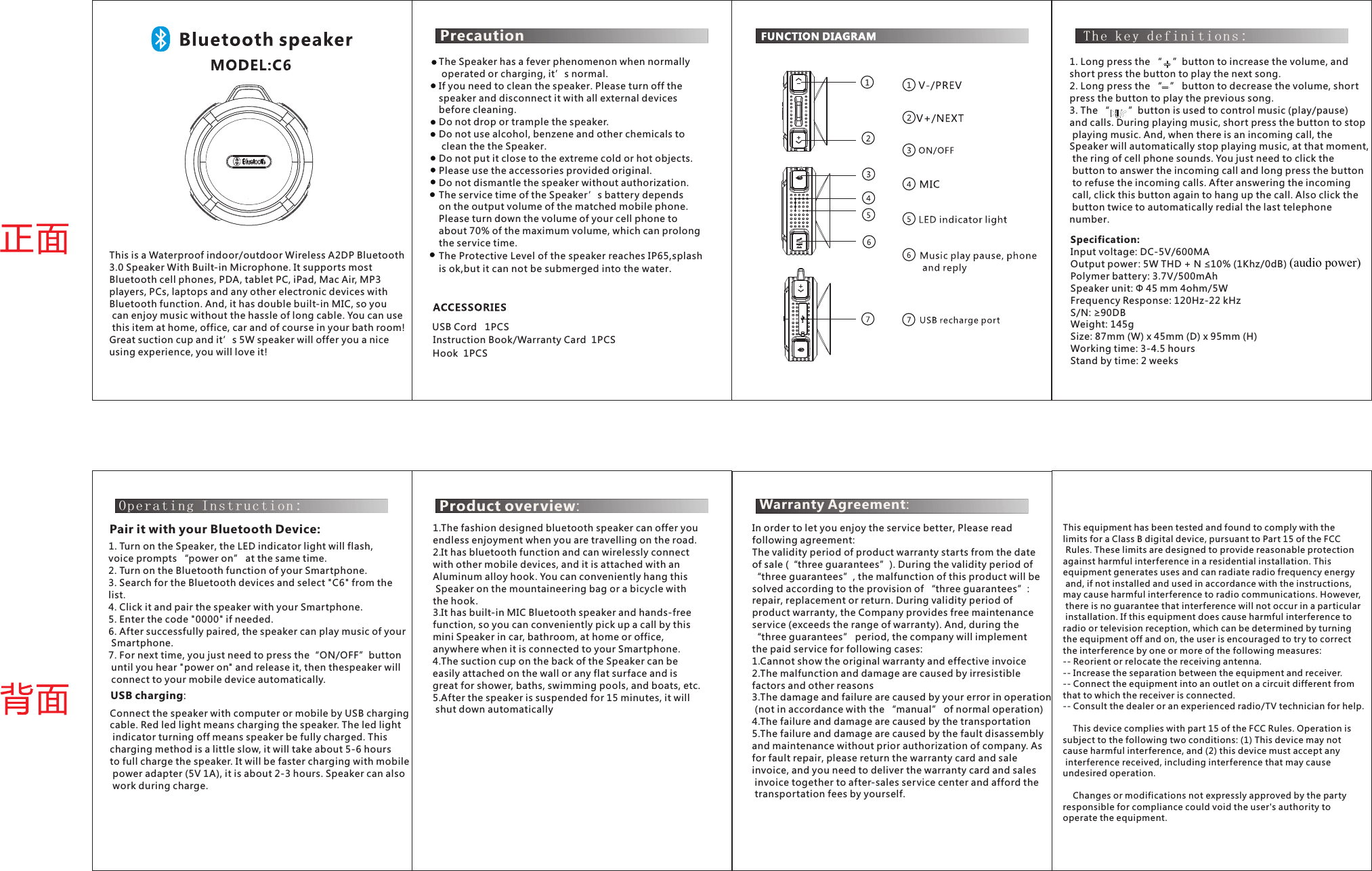 COMISO DIGITAL TECHNOLOGY C6 Bluetooth Speaker User Manual