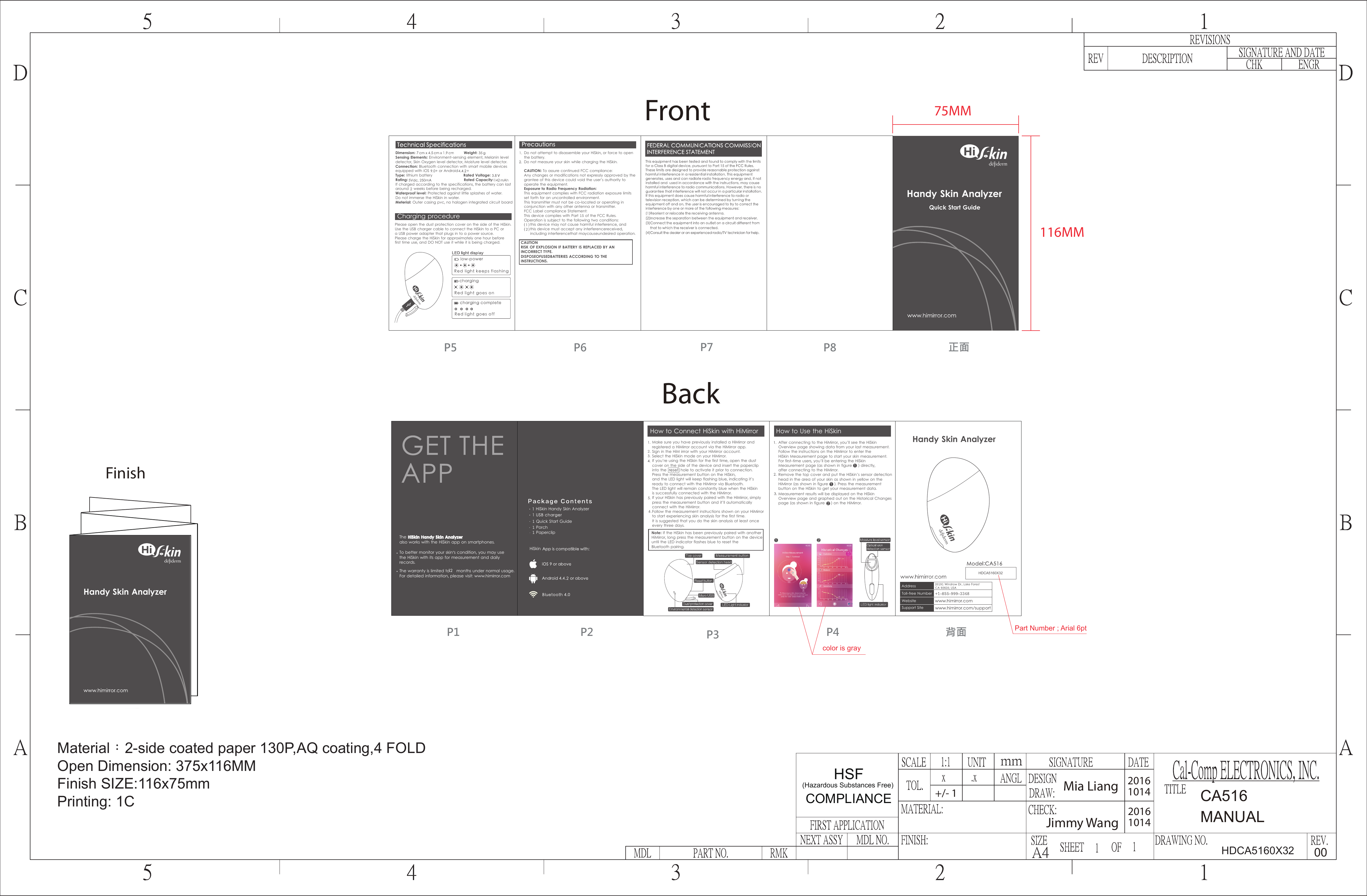 Kafka Detailed Design And Ecosystem Manual Guide