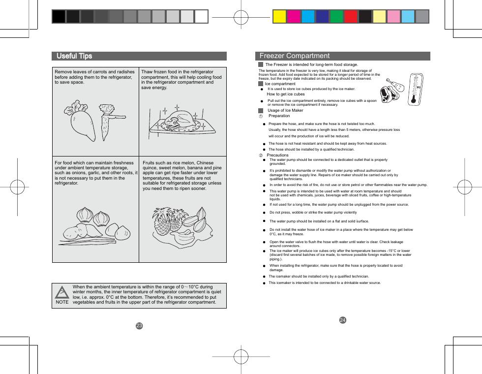 Cda Pc85Sc Users Manual 586WS新版面03 02