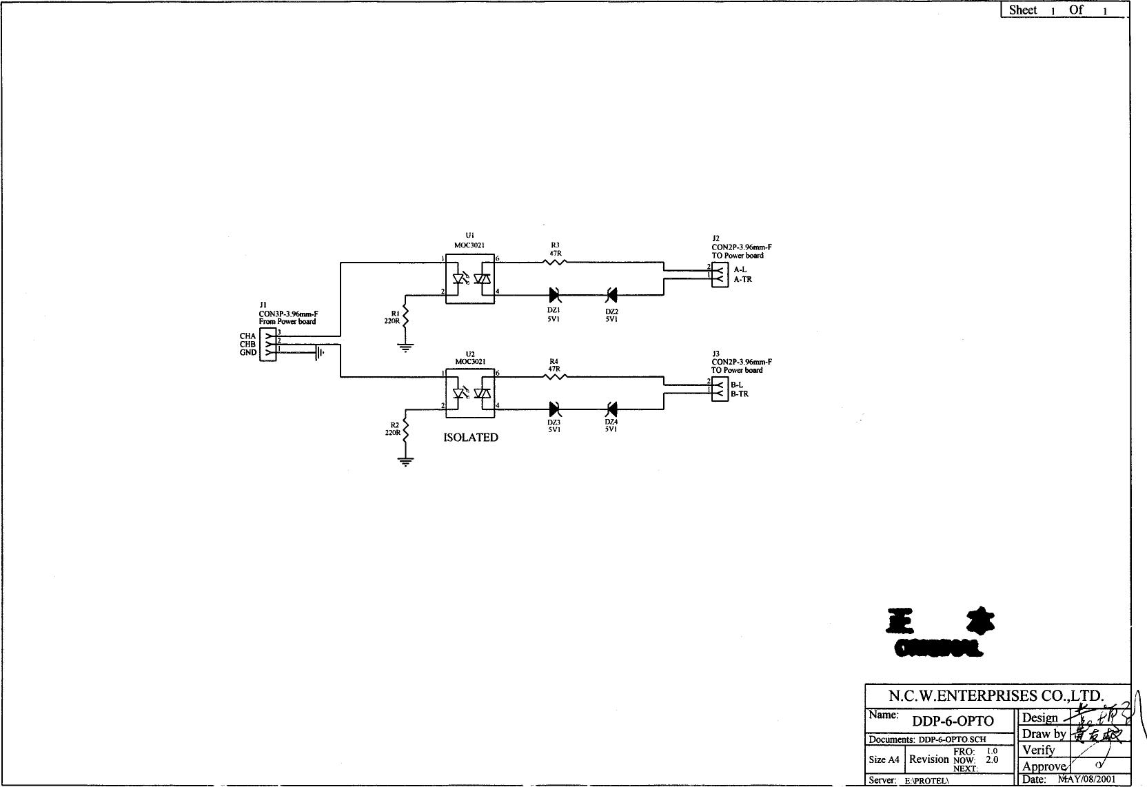Diagram Profibus Dp Wiring Diagram Full Version Hd Quality Wiring Diagram Kkwiring Angelux It