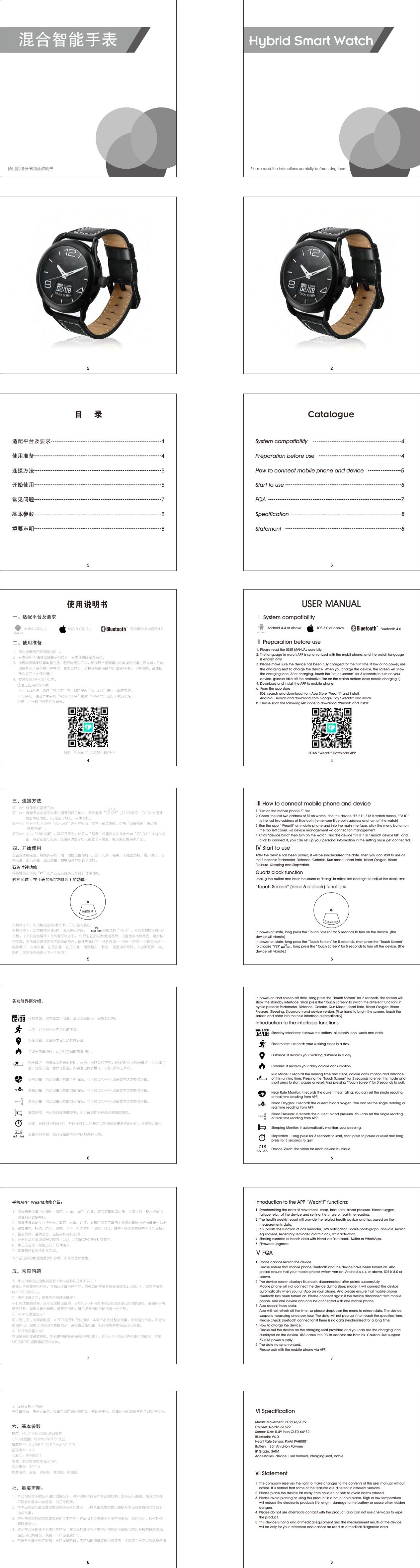 Chenyu Technology Z18 Smart watch User Manual