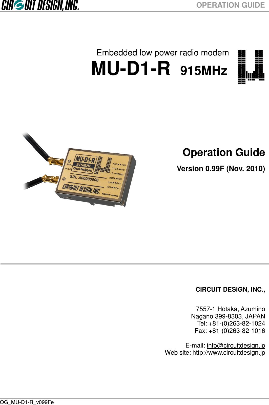 Power Line Modem Circuit Circuit Schematic