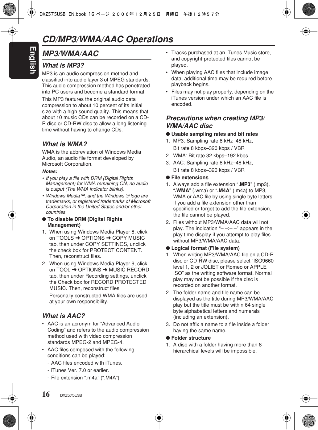 Clarion Dxz575usb Wiring Diagram    Wiring Diagram
