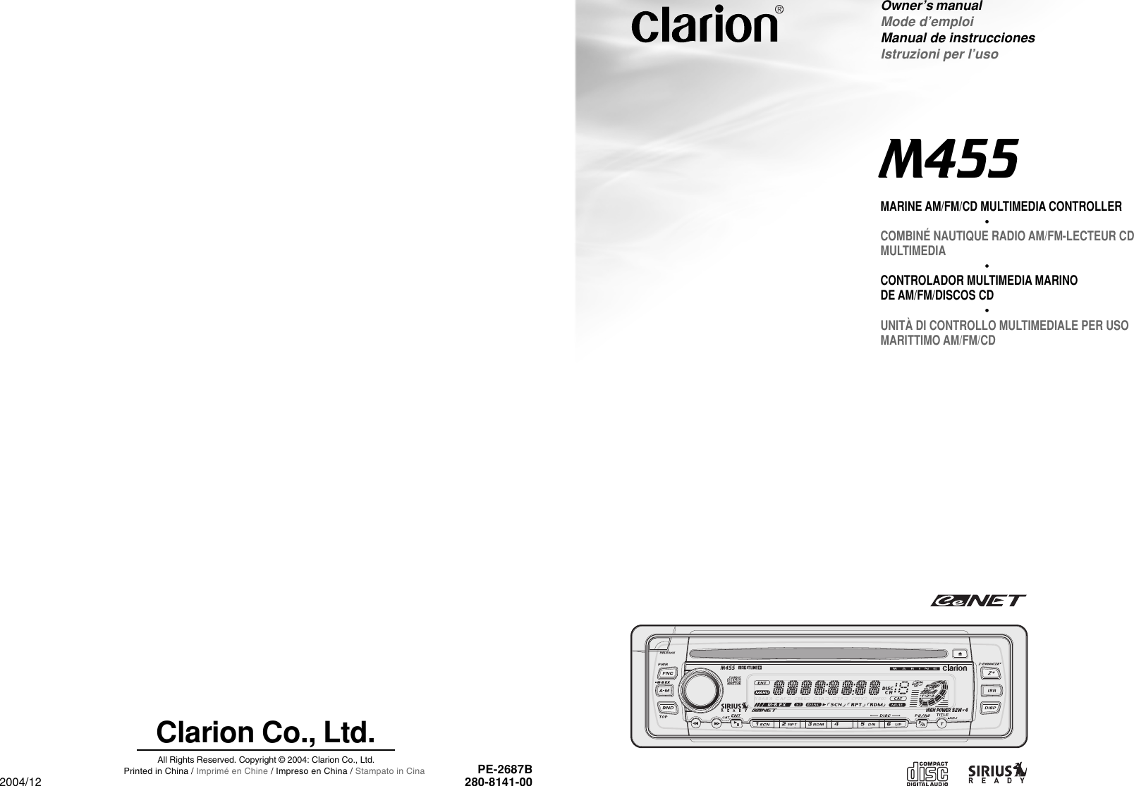 Clarion M455 Wiring Diagram Trusted Diagrams Aiwa Stereo Users Manual 280pe2687ba 00 0 Audio Control