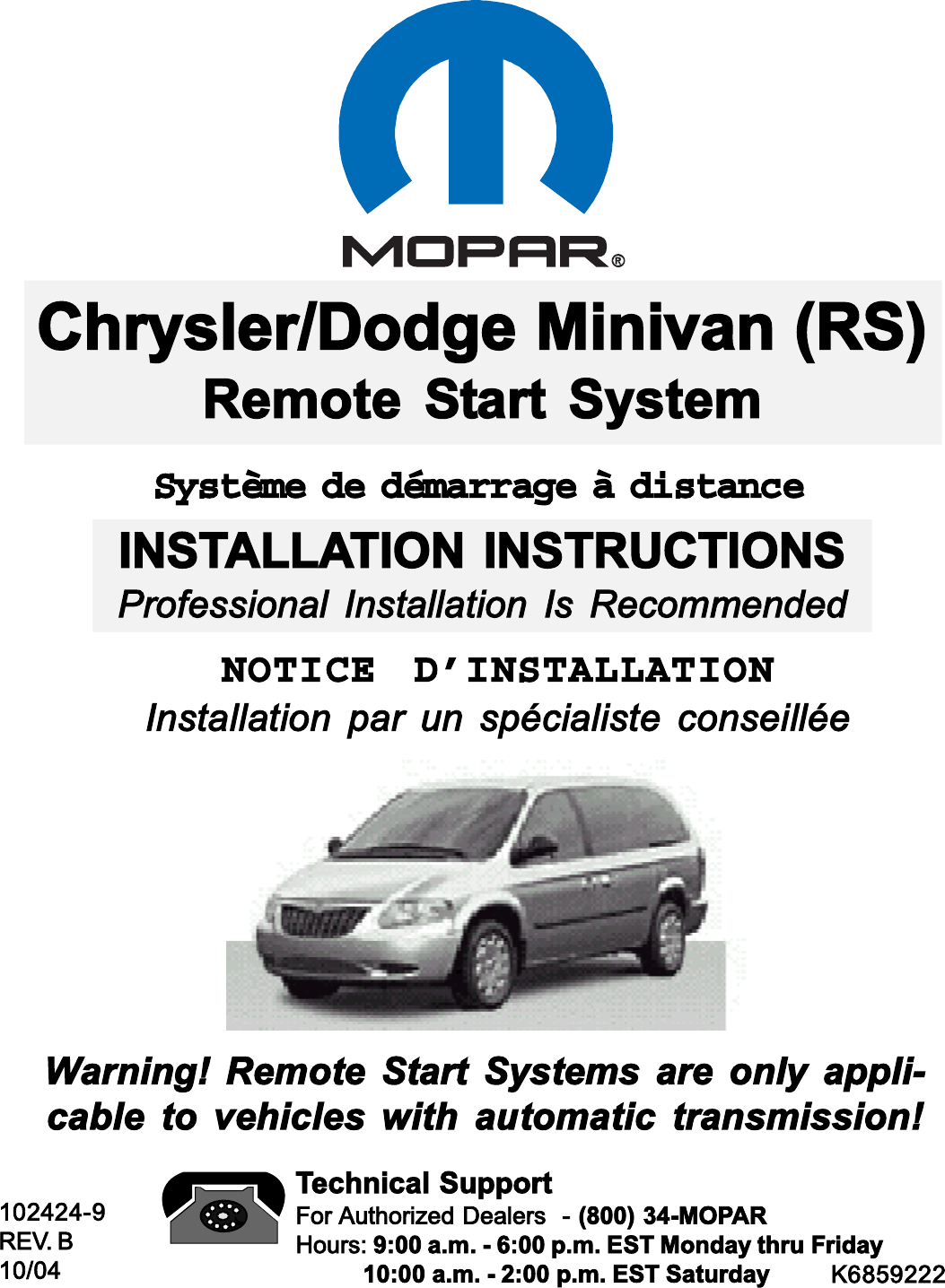 Dodge neon car ebooks user manuals guide user manuals array chrysler sebring ebooks user manuals guide user manuals rh chrysler sebring ebooks user manuals fandeluxe Choice Image