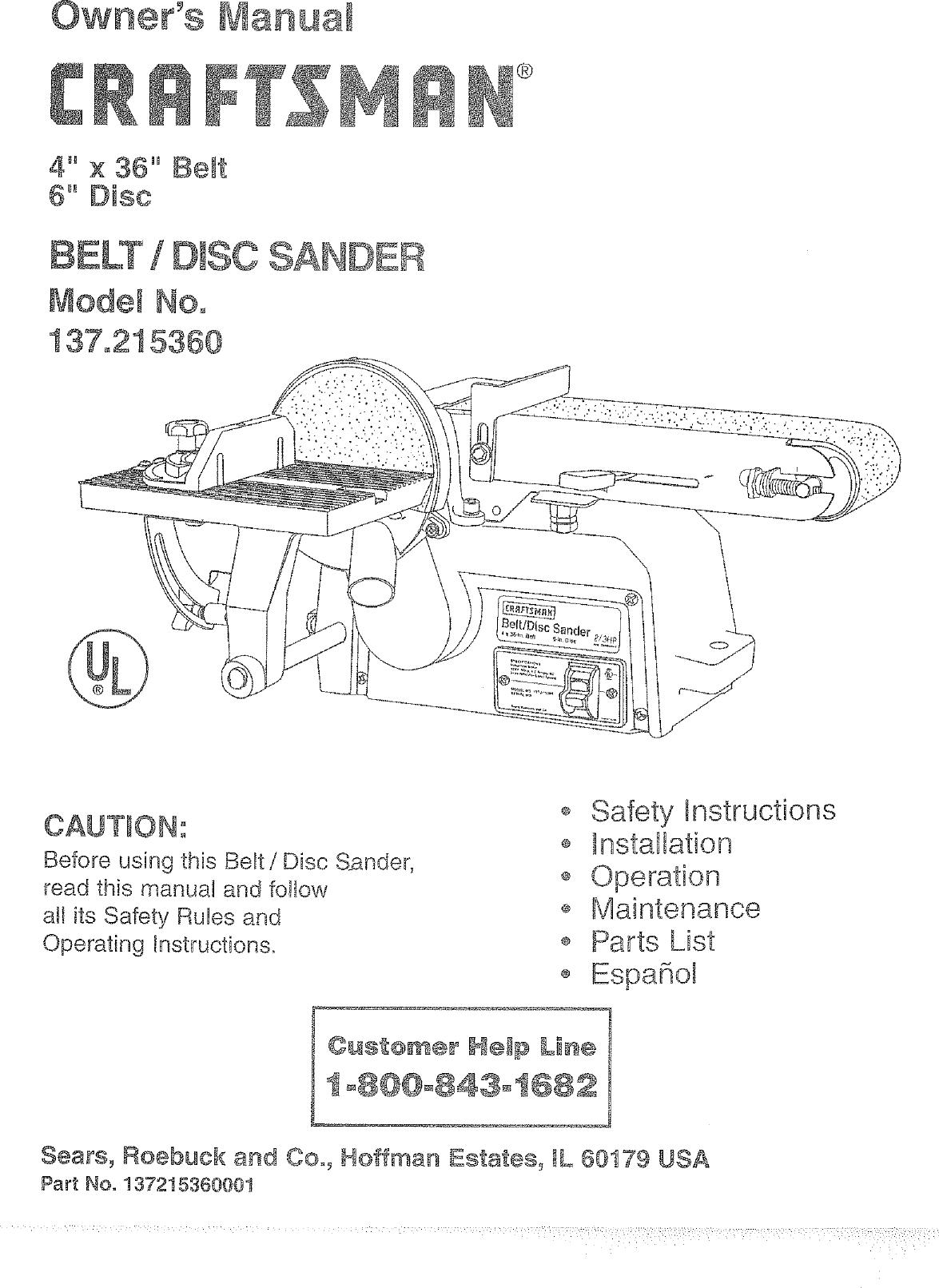 Serpentine Belt Manual Guide