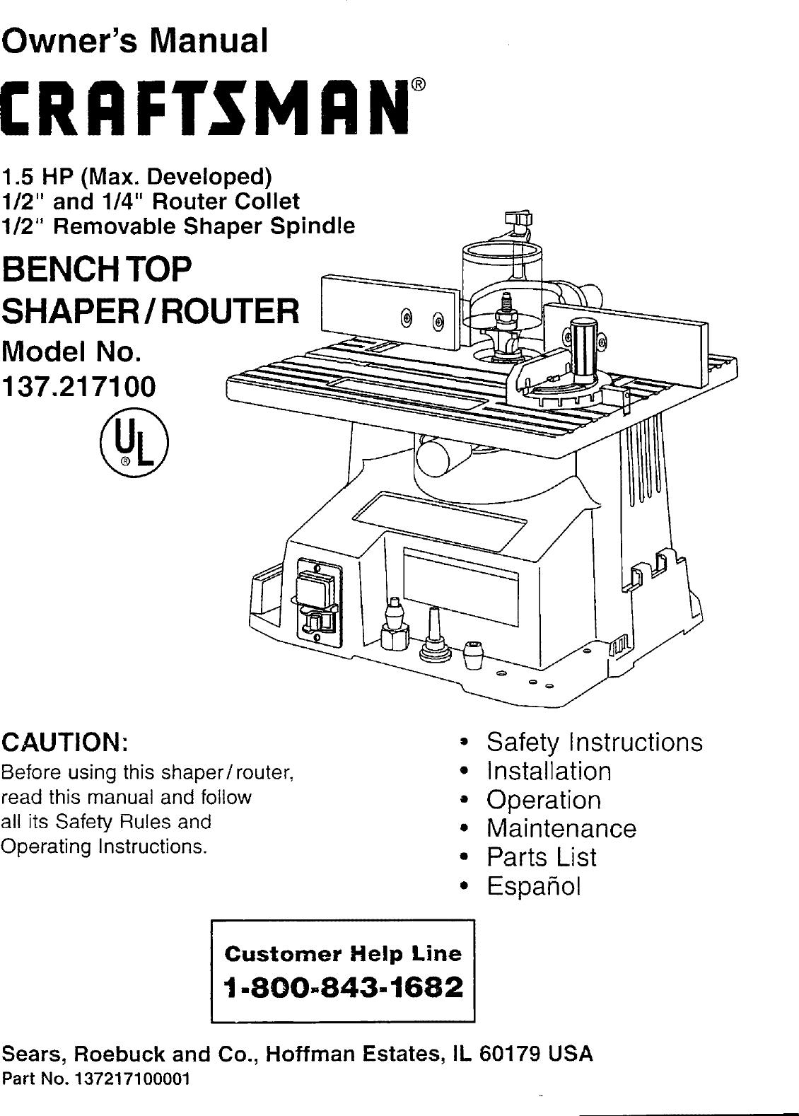 Switch 112 Phantom Wiring View Manual Guide