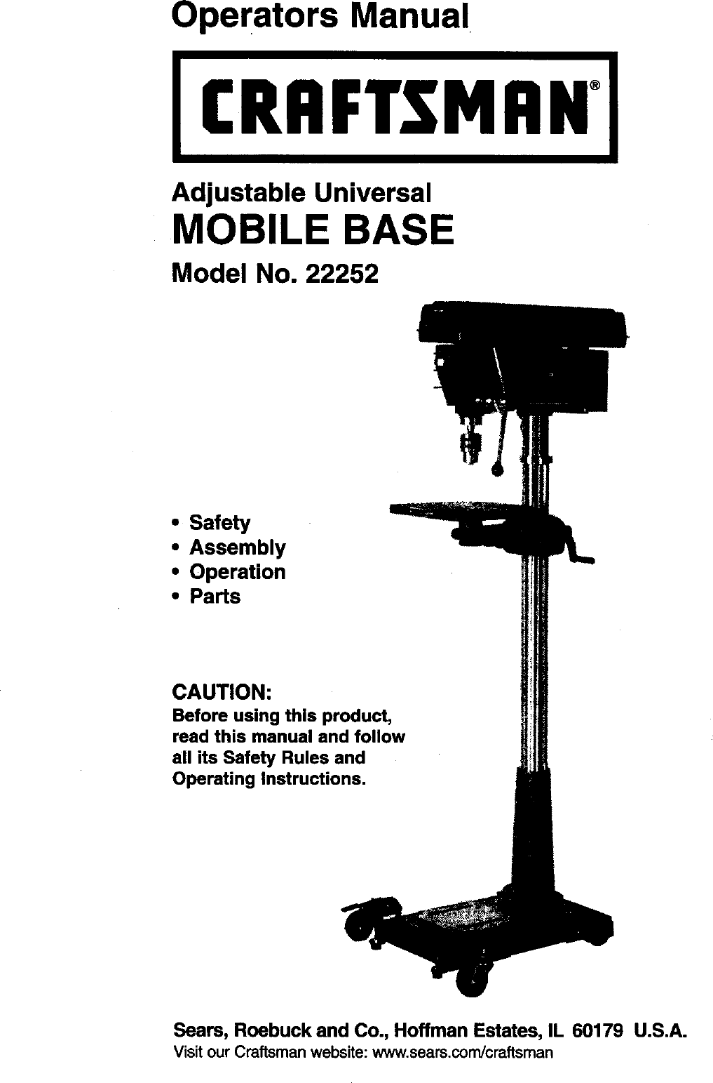 King Adjustable Photos Manual Guide