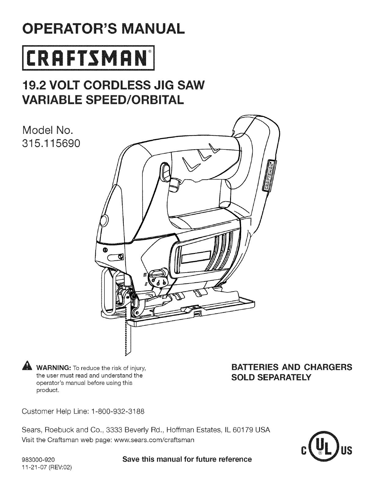 sears jigsaw manual