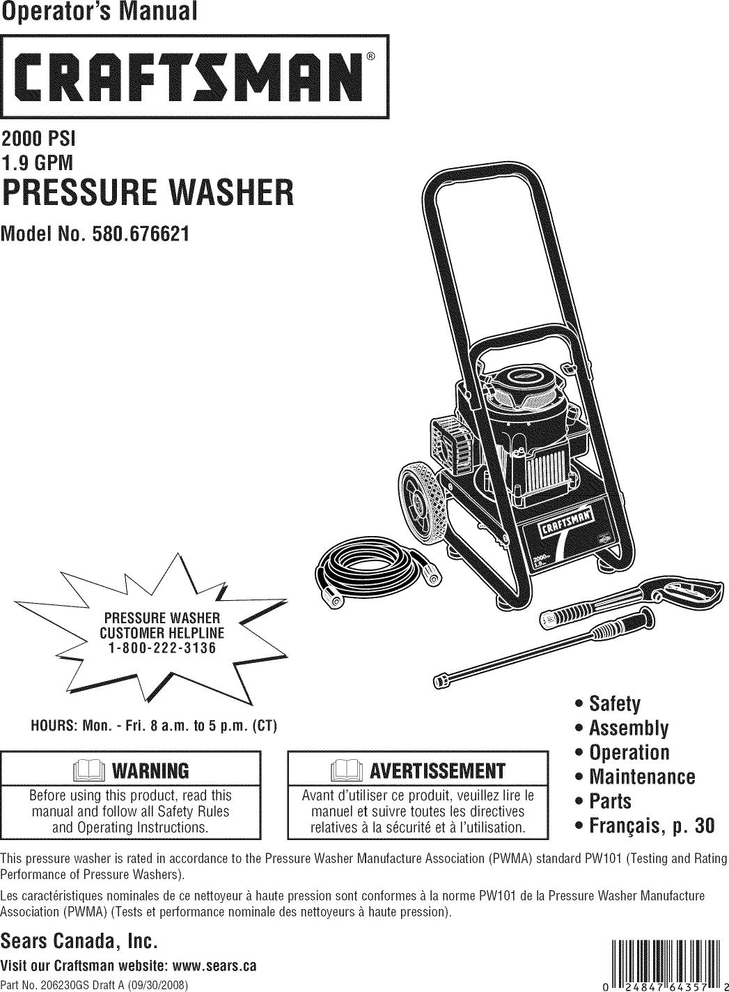 yamaha pressure washer owners manual