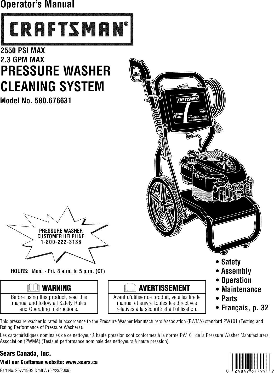 580. 752550 craftsman high pressure washer 6. 5 hp 2550 psi 2. 5 gpm.