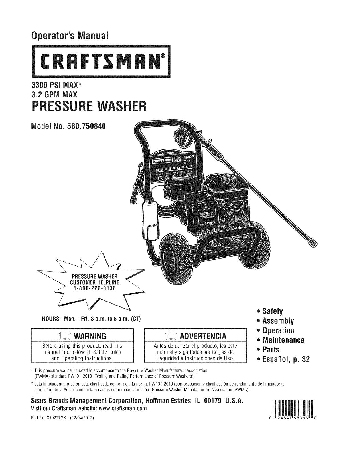 craftsman power washer manual daily instruction manual guides u2022 rh testingwordpress co Craftsman Model 917 Craftsman Repair Manual