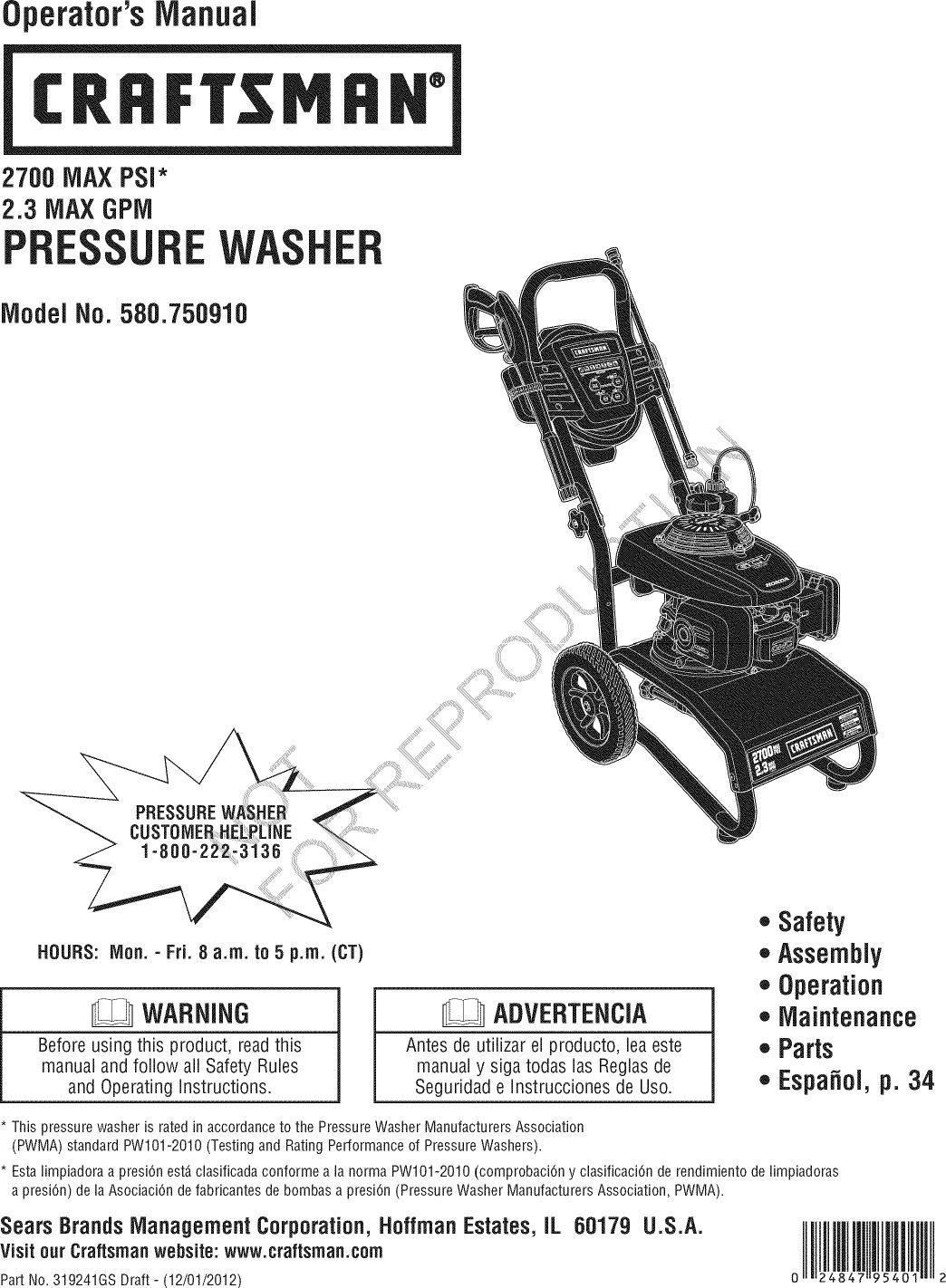 craftsman 580750910 1212173l user manual pressure washer manuals and