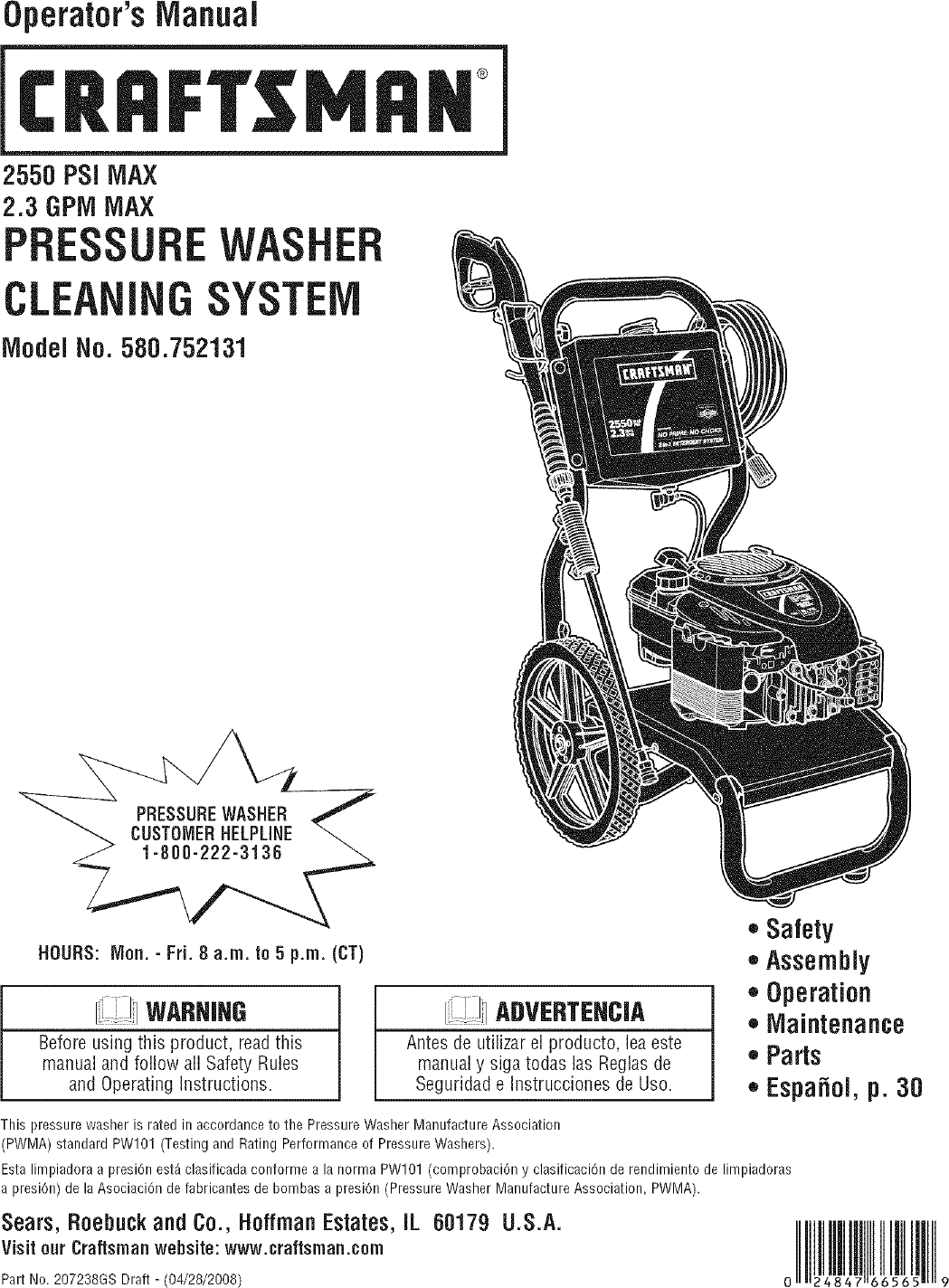 Craftsman 580. 752710 operating instructions   manualzz. Com.