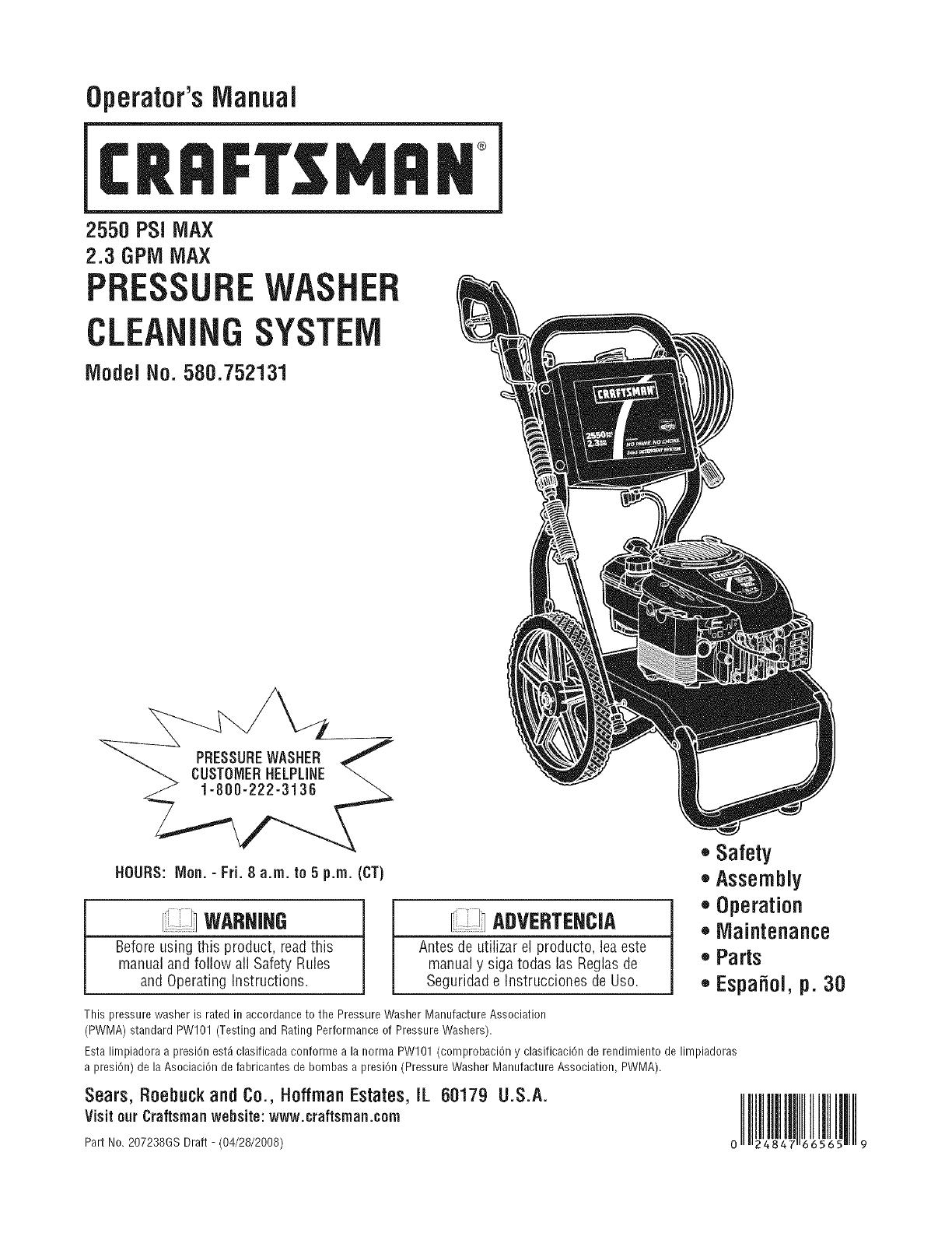 Carburetor Kit For Craftsman 580.752131 2550 PSI 2.3 GPM Pressure Washer