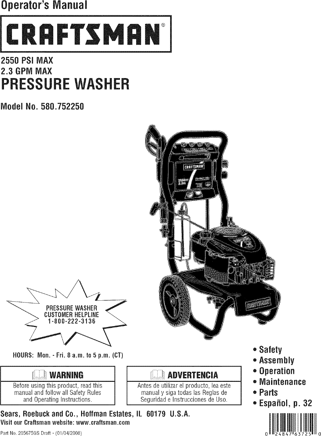Craftsman 2-tank cleaning system/pressure washer | northstar.