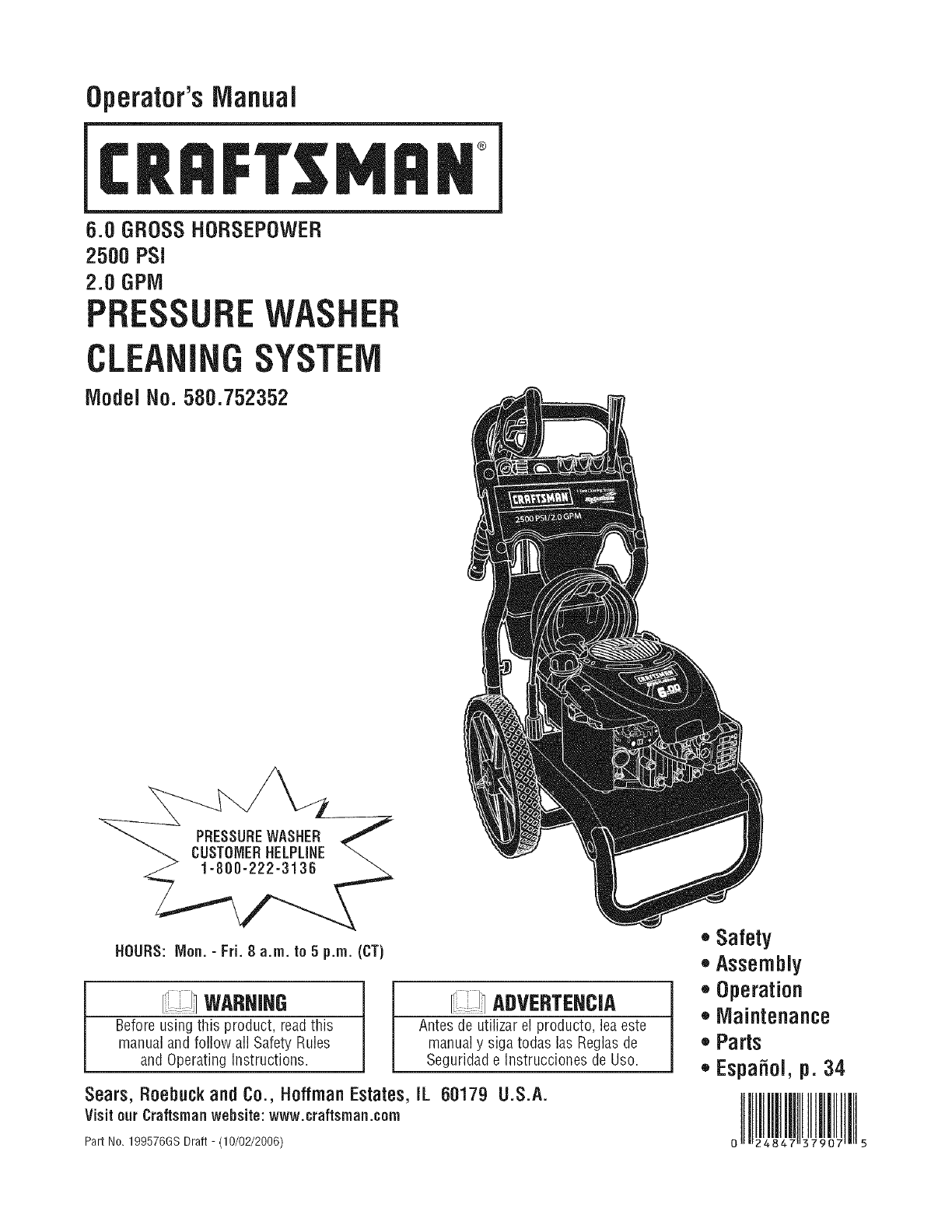 Craftsman 580752352 User Manual Pressure Washer Manuals And Guides Wiring Diagram For L0612393