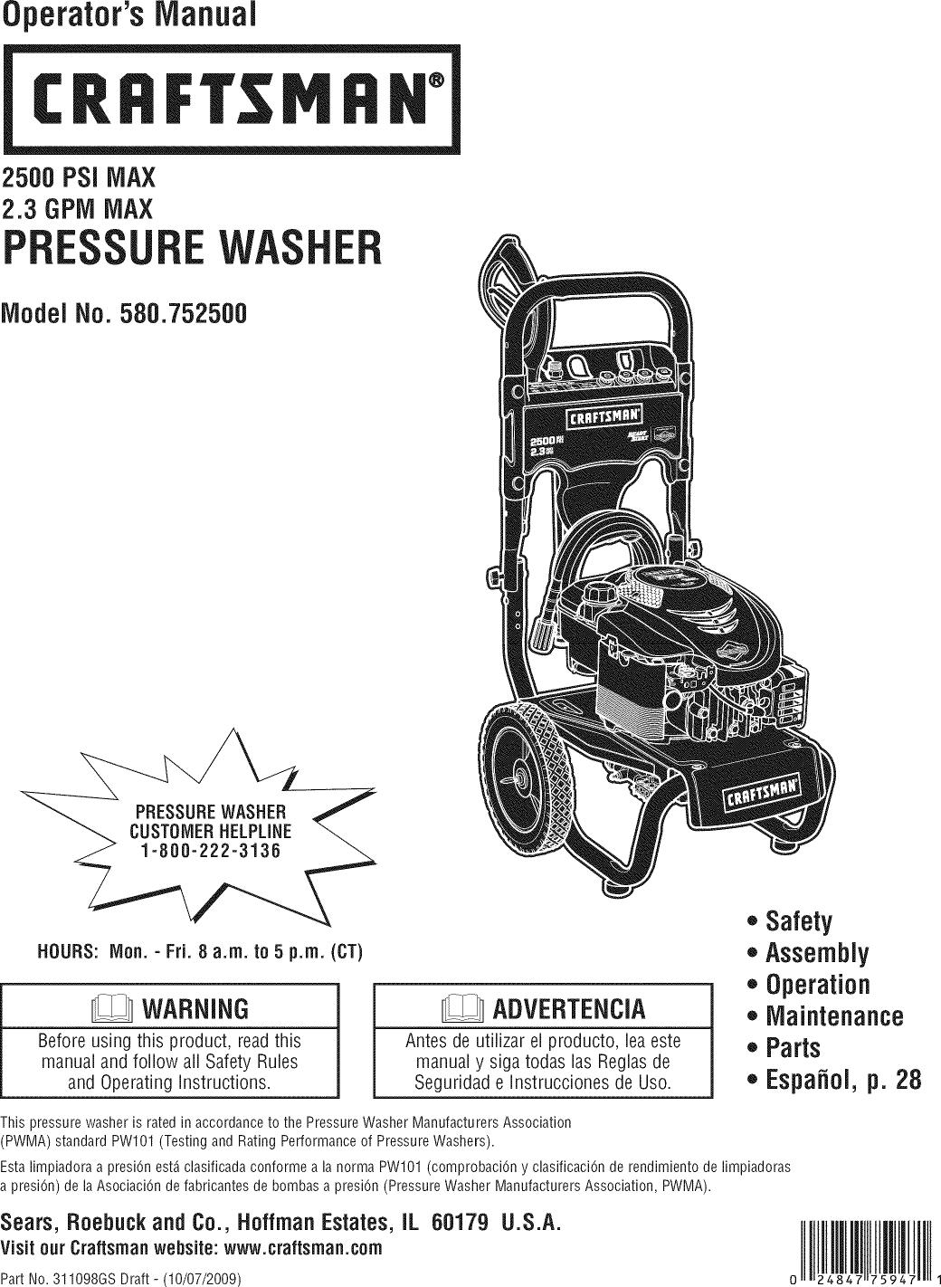 Carburetor Carb for Craftsman Model 580.752500 580752500 Pressure ...