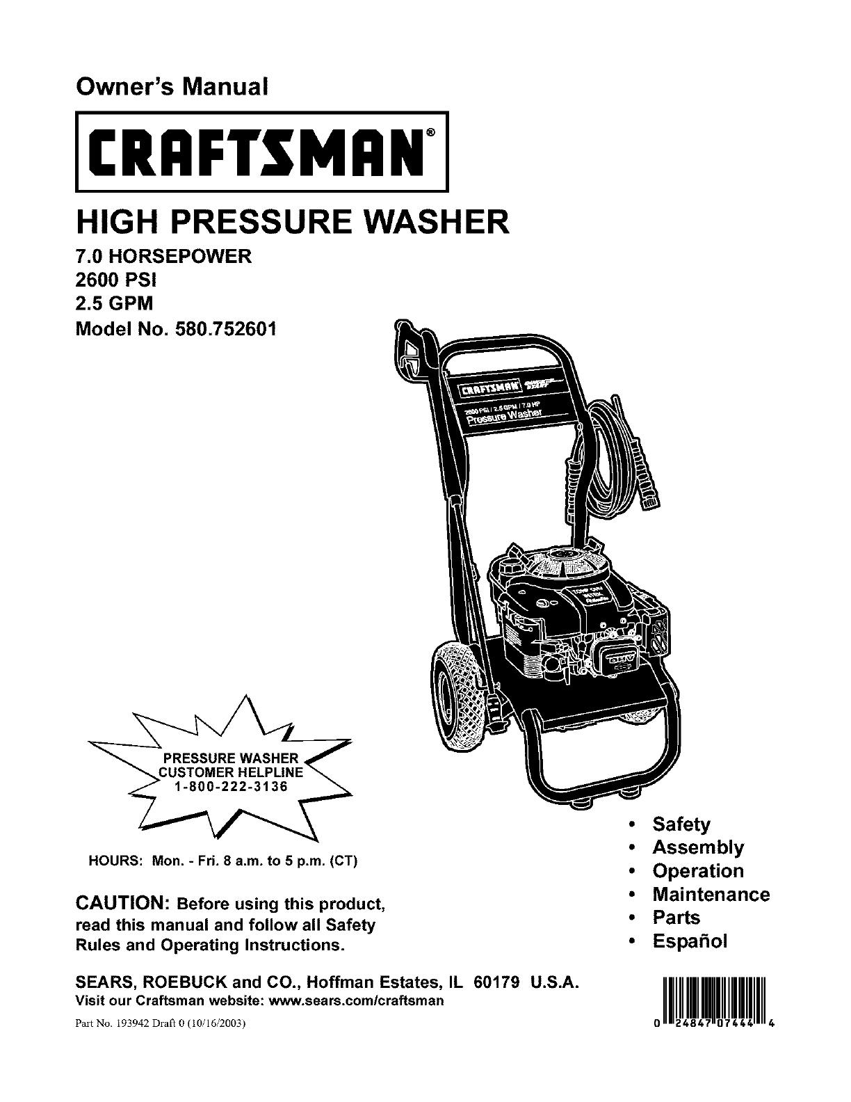 craftsman 580752601 user manual pressure washer manuals and guides rh usermanual wiki Craftsman Pressure Washer Parts Breakdown Craftsman Pressure Washer Parts Breakdown