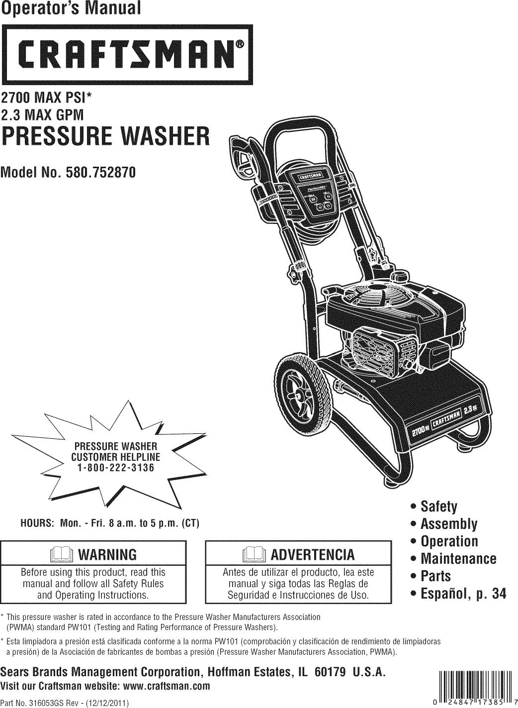 craftsman 580752870 1112463l user manual pressure washer manuals and