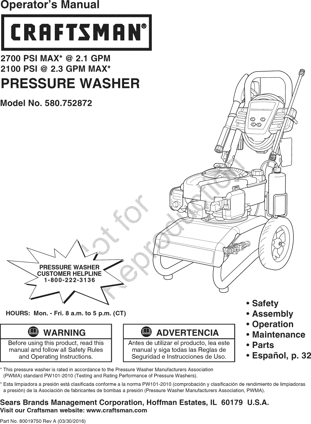 craftsman 580752872 1603549l user manual power washer manuals and guides