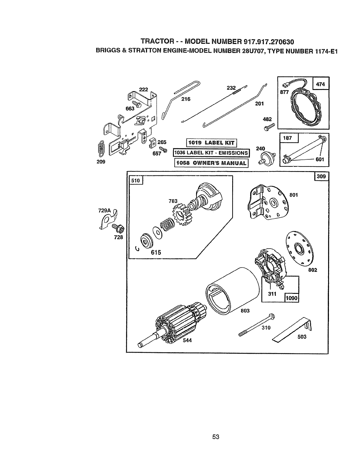 660 Suzuki Engine Wiring Diagram Free Download Diagrams Pe 175 Wire Instructions 20 Specs At